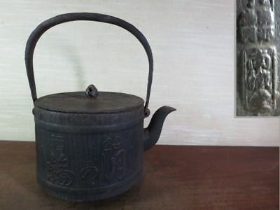 Japanese Antique KANJI old Iron Tea Kettle Tetsubin teapot Chagama 2461