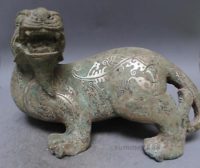 old China silver bronze ware dynasty Feng shui brave troops pixiu beast statue