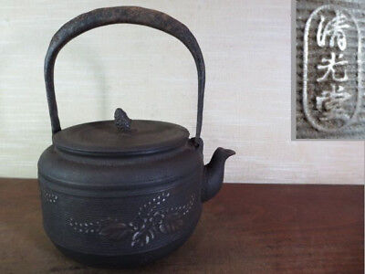 Japanese Antique KANJI old Iron Tea Kettle Tetsubin teapot Chagama 2472
