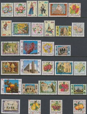 Libanon Lebanon 1978 ** Mi.1254/83 Freimarken Definitives with ovpt., set of 30