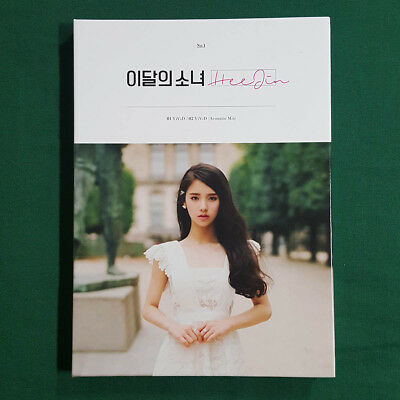 [Pre-Owned/ No Photocard] Heejin Monthly Girl LOOΠΔ No.1 - CD/ Booklet