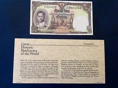 -1956 ND Thailand Five 5 Baht Uncirculatd Great Historic Banknotes of the World