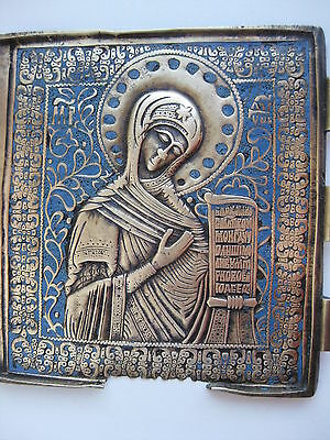Large Antique old XIXc RUSSIAN Bronze blue enamel  icon Mother of God