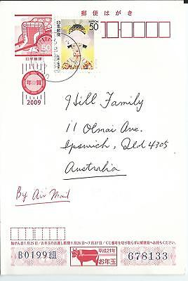 2009 New Years Card  & Lottery Ticket Year of the Ox  Addressed to Australia