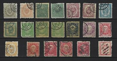 JAPAN - Old Koban Stamps 20 x forgeries   - 3510