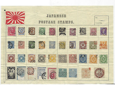 "JAPAN -  Souvenir Collection ""Japanese Postage Stamps""    - 3512"