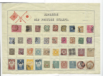 "JAPAN -  Souvenir Collection ""Japanese Postage Stamps""    - 3513"