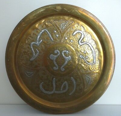 Heavy Brass & Copper Arabic Round Tray / Plaque Silver Overlay Wall Hanging