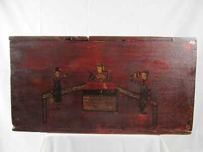A Chinese Antique Brown Color Wooden Trunk with printed 3 women & floral pattern