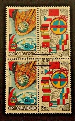 Space block of 4 issue  Czechoslovakia cancellation dated 1984  MNH - CTO