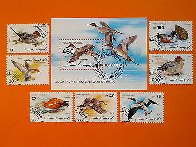 """Yemen 1990 """"Ducks Wintering in South Arabia"""" Set of 8 Cancelled Stamps"""