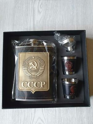Flask Set Cccp Stainless Steel Hip Faux Leather Wrapped Flagon 7oz Russia Gift