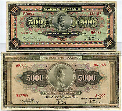 GREECE 2 BANKNOTES 500 & 5.000 DRACHMAI 1932 CIRCULATED S/H Greece $4.90