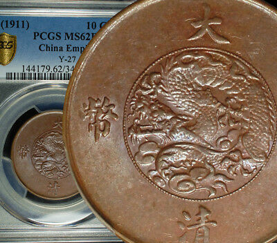 1911 Year-3 China Empire 10 Cash PCGS MS 62 BN SHARP DETAILS SUPERB LUSTER