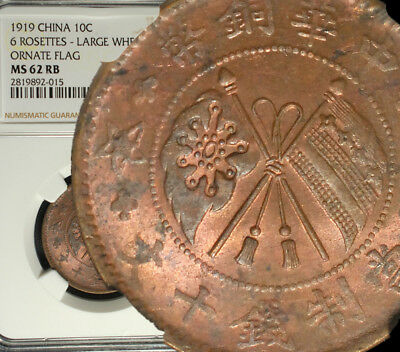✪ 1919 China Republic 10 Cash *LARGE WHEAT CROSS FLAG* NGC MS 62 RED BRN