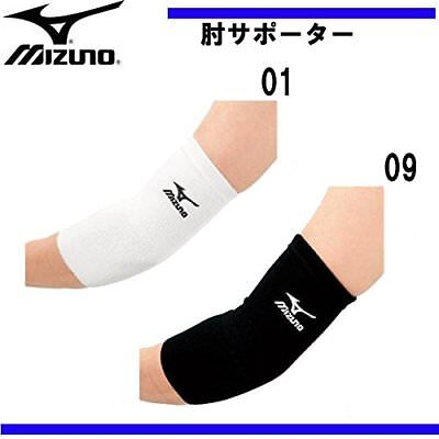 MIZUNO JAPAN Volleyball Supporter for Elbow 59SS903 Black