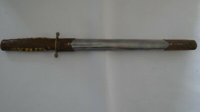 Very Rare Fine Unusual Pattern Chinese Military Officer Dagger Dirk