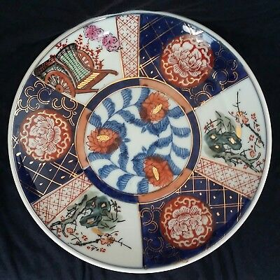 Japanese Imari Signed - Red Floral Flower Blossom Decorative Plate 8.5 in.