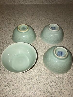 4 Asian bowls stamped mark