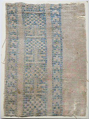 13-15C Antique Textile Fragment -Dyeing and Weaving 4