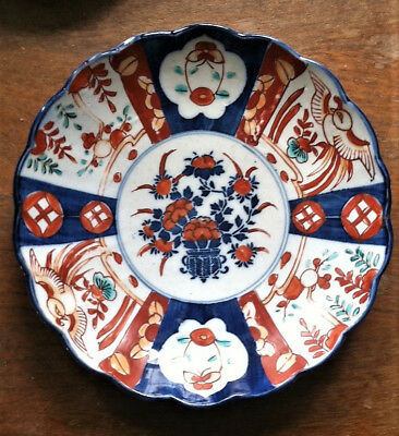 "Antique 8 1/2""Japanese Imari Meiji Period Lobed Ceramic Plate Iron Red Blue"