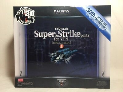 Yamato 1/60 Super & Strike Parts for VF-1 MACROSS fit Arcadia VF-1S VF-1A SSP
