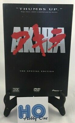 Akira - The special edition - Zone 1 - Coffret 2 DVD