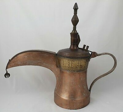 Large Antique Islamic, Arabic ArabianTea Coffee Pot DALLAH .