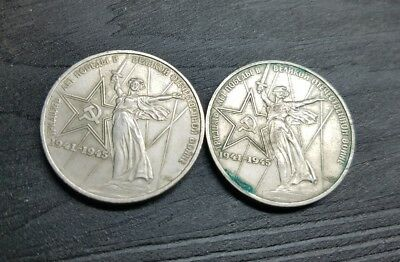 Lot of (2) Russian USSR Coin 1 Ruble 1975 30 years of victory over Nazi Germany