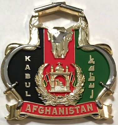 USMC USEM MSG Marine Security Guard Detachment Kabul, Afghanistan Challenge Coin