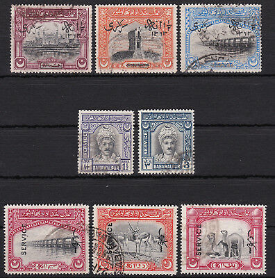 Commonwealth. Pakistan - Bahawalpur 1945 Official Issues Used. (SG 011-018).