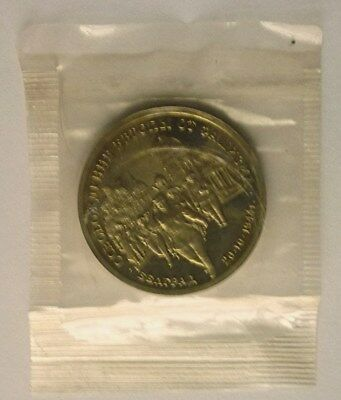 1994 Russia - 3 Roubles - Wwii: Liberation Of Belgrade - Proof Ruble - Sealed