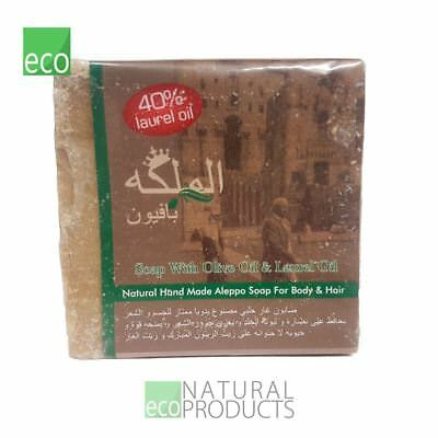 Traditional Aleppo Soap Laurel 40% - 180g