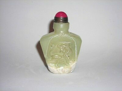 Chinese Carved Jade 'Tiger' Snuff Bottle