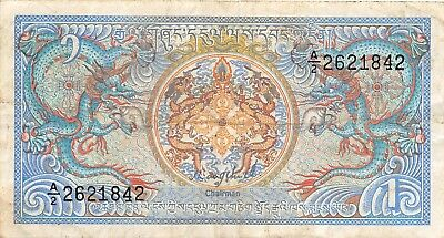 Bhutan 1 Ngultrum ND 1981 P.5 Circulated NR