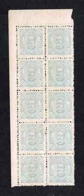Lourenco Marques sheet  50 Reis Blue 1893-95 Never Used