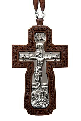 Russian Orthodox Priest Pectoral cross priestly. Carved Wooden Crucifix #2