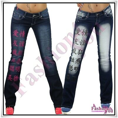 Ladies Bootcut stretch Jeans Ladies Flared Trousers Off Black UK 6 8 10 12 14