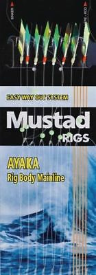 Mustad Bait Catcher size 8 / Sabiki Feathers / Mackerel Jig