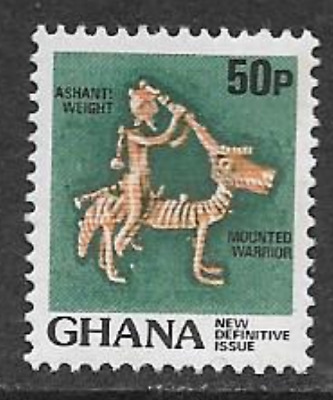Ghana Postal Issue - 1983 New Definitive Issue - Local Interest - Gold Statue