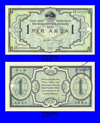 Copy!!  Tannu Tuva--1 Aks Specimen---1935---Copy---Not Real