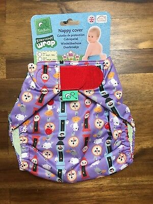 Tot Bots Stretchy Wrap Size 1 Diaper Cover Hickory Dickory Dock