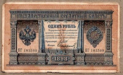Russia VG Note 1 Rouble 1898