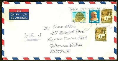 Egyptian Commercial Cover from Giza to Carrum Downs, Australia