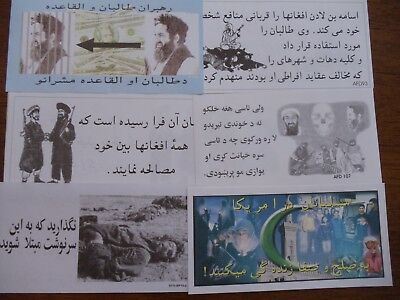 Afghanistan War 2002 Military Propaganda Pysops Leaflets collection 13 mint