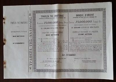 Greece 1906 Banque D' Orient Provisional Title 1 Share!!!
