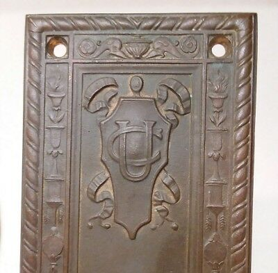 Antique Brass Bronze Victorian Door Knob Back Plate - Emblematic letter U C