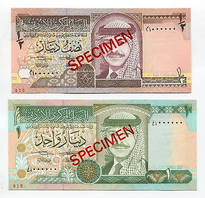 Central Bank of Jordan 1/2 & 1 Dinar 1993 Matching SPECIMEN No. 010 Pair P-23,24