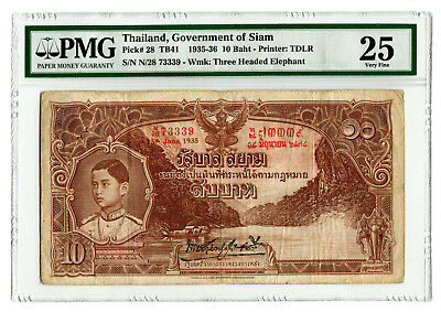 Thailand Government of Siam 10 Baht 1935 P-28 PMG Very Fine 25 TDLR Rama VIII