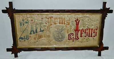 RARE 1870 Victorian Religious Motto SAFE IN THE ARMS OF JESUS PaperPunch Sampler